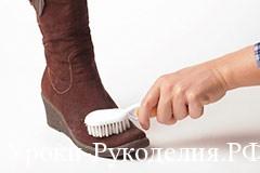 чистить замшевую обувь