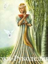 богородица лада в вышивке
