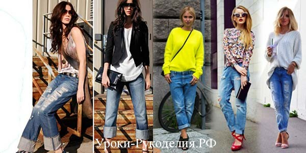 модный урок по стилю