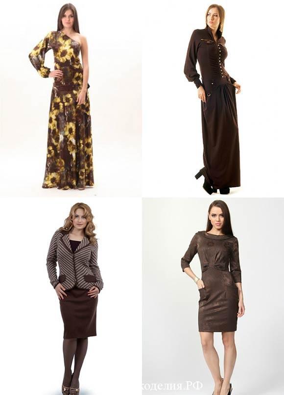 сочетание цветов коричневого цвета в одежде