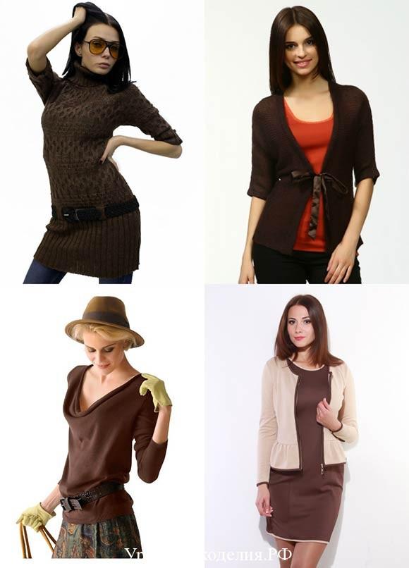 что носить с коричневой одеждой