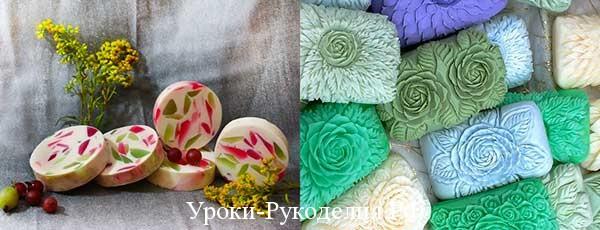 Домашнее мыловарение: мыло из мыльной основы