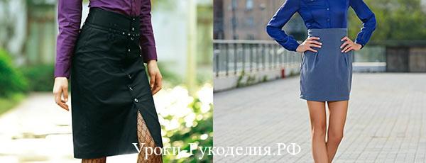 Юбки с завышенной талией: как выбирать и с чем носить