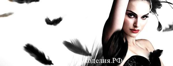 Чёрный цвет в одежде