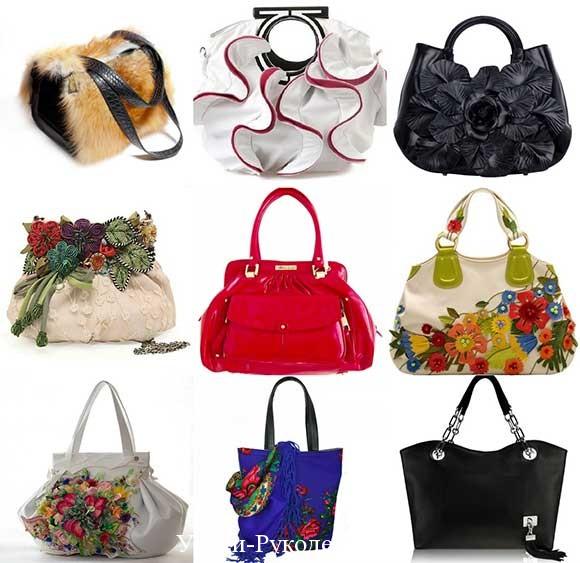 как подобрать сумку к одежде