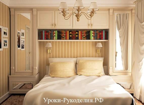 увеличить спальню