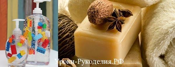 Как из обмылков сделать ароматное и целебное мыло