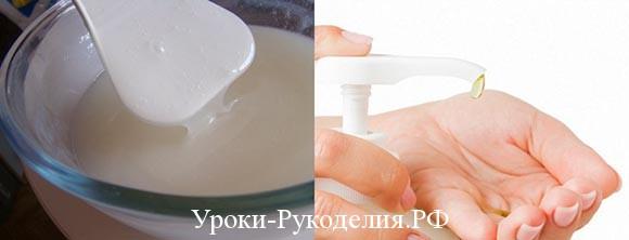 Как из обмылков сделать жидкое мыло