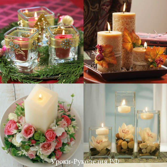 свечи для дома