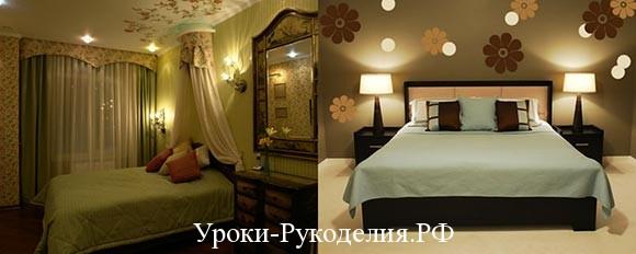 светильники в спальную комнату