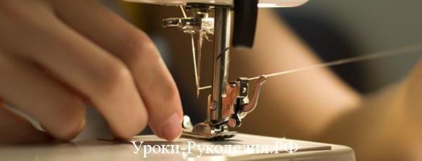 Кройка и шитьё для начинающих