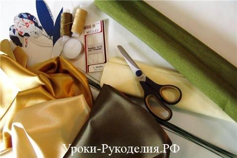 шитье для начинающих