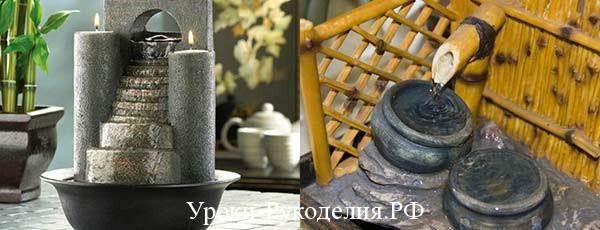 украшение комнаты фонтан