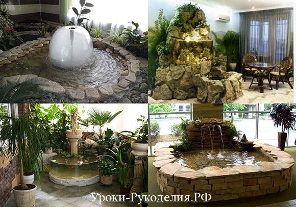 фонтан дома