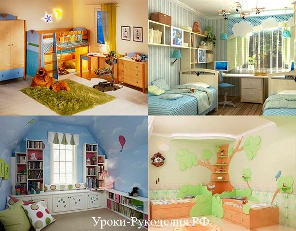 детская комната по феншуй