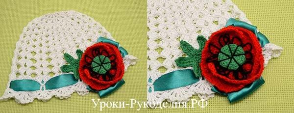 Летняя шапочка для девочки с цветком мака