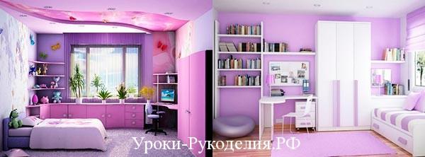 фиолетовая детская спальня