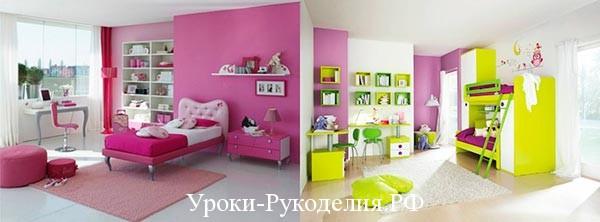 нежная спальня для девочки