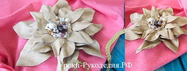 украшение сделать цветок