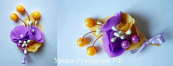 Бутоньерка для жениха из фоамирана