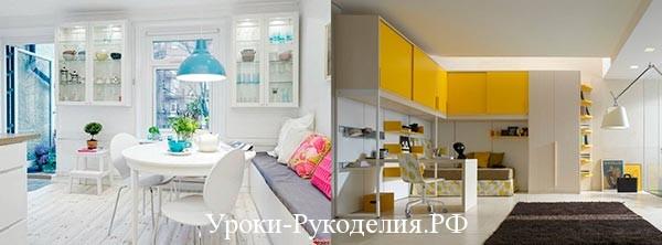 белый пол в доме