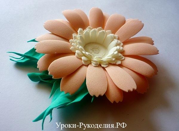 объёмный цветок из фоамирана