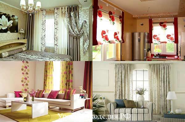 шторы в дом