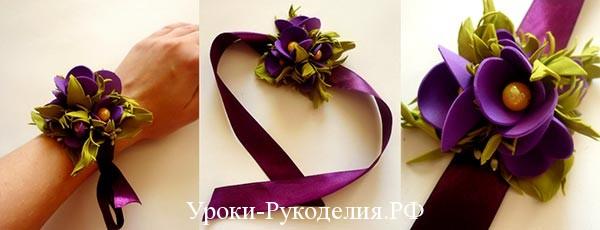 Бутоньерка на руку подружкам невесты