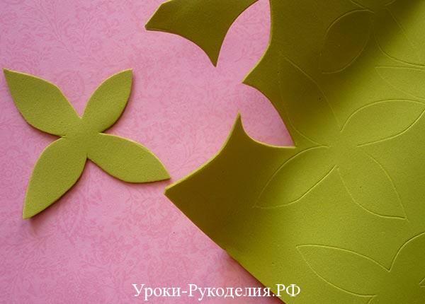 листья из фома