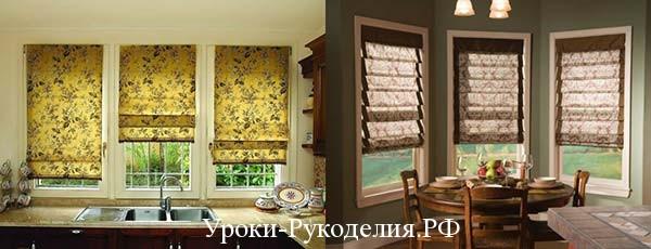 Римские шторы как красивый элемент интерьера