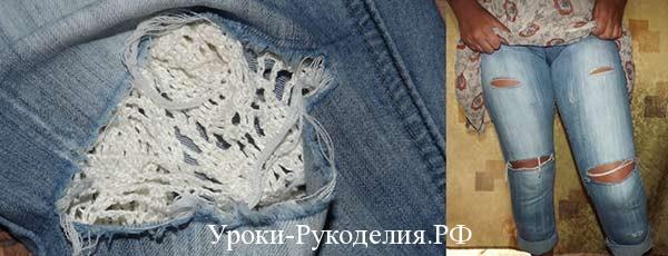 Как сделать потёртые джинсы