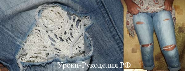 протереть дырки на джинсах