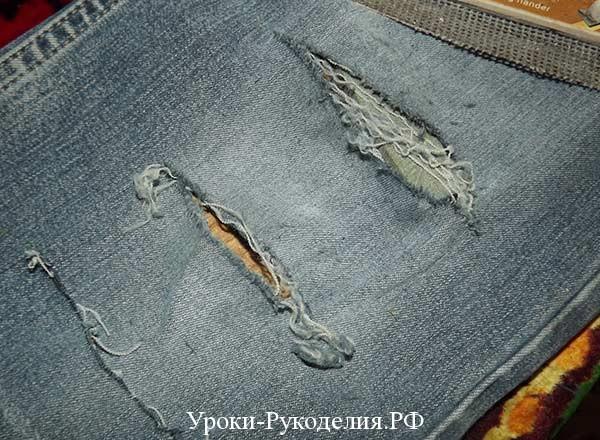 протереть джинсы