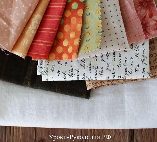 ткань для лоскутного шитья