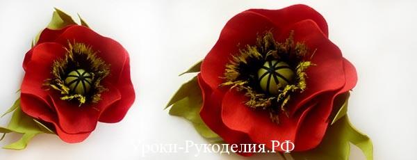 цветок для украшения