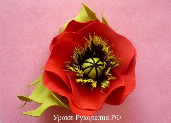 сделать алый цветок