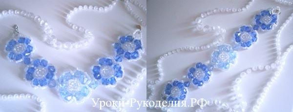 Браслет из бисера «Цветок аквамарина»
