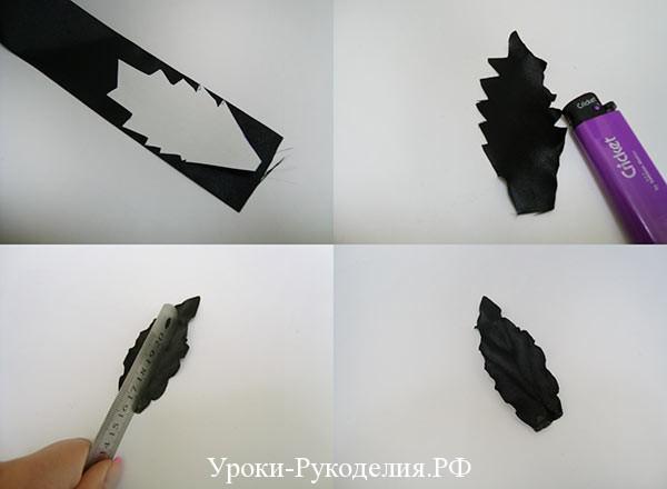 лист канзаши