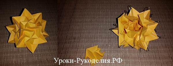 модульное оригами мастер класс