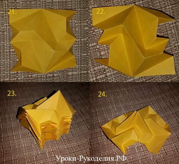 как делать оригами шар