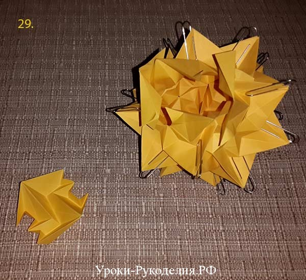 модули в оригами