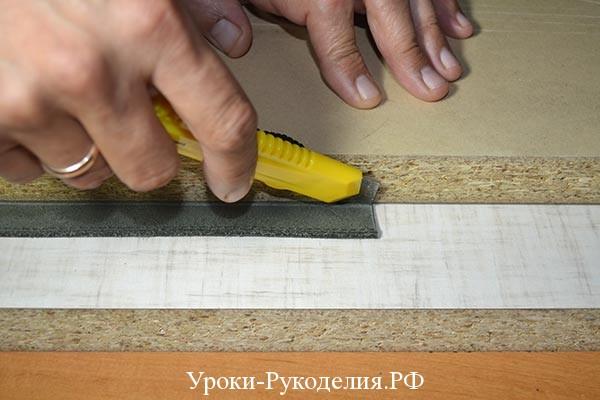 отмерить длину браслета