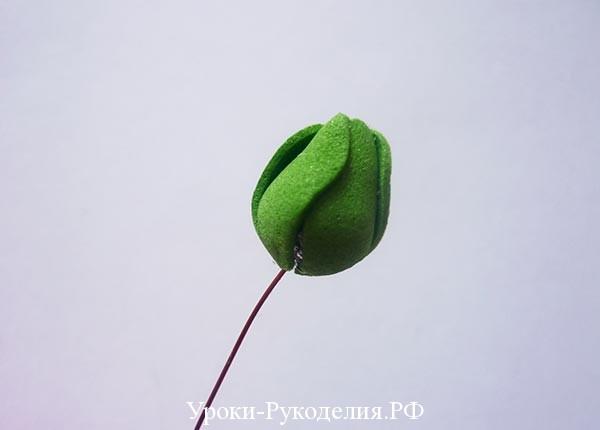 бутон цветка сделать