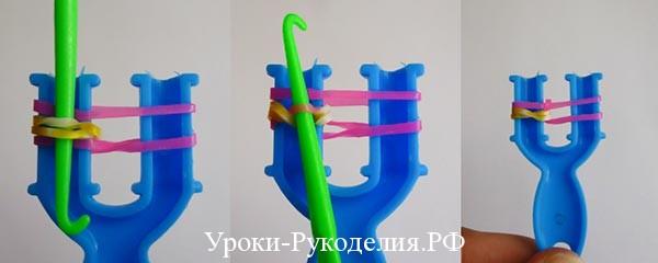 рогатка крючок