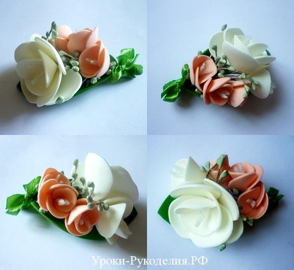 цветок для жениха сделать