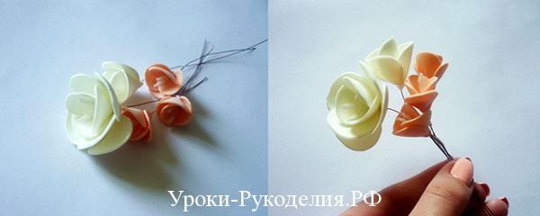 из цветков букет
