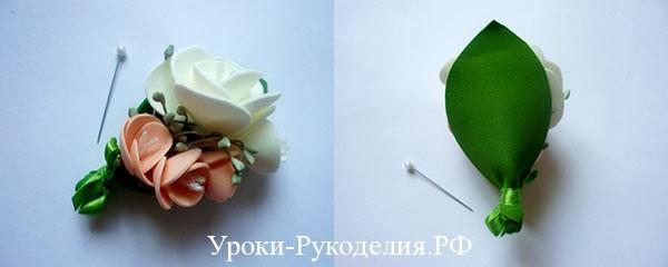 цветок жениху сделать