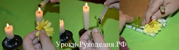 полимерным клеем приклеить