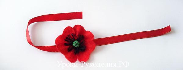 цветок на руку для девочки