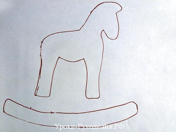 сделать выкройку лошади